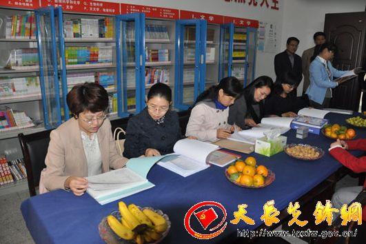 冶山镇留守儿童活动室建设工作顺利通过滁州市检查验收