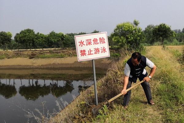天长市仁和集镇村(社区)关工委积极开展防溺水工作安全隐患排查活动