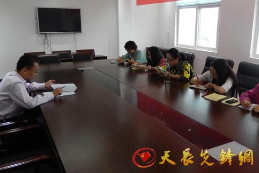天长市汊涧镇四项措施加强大学生村官队伍管理 -天长先锋网