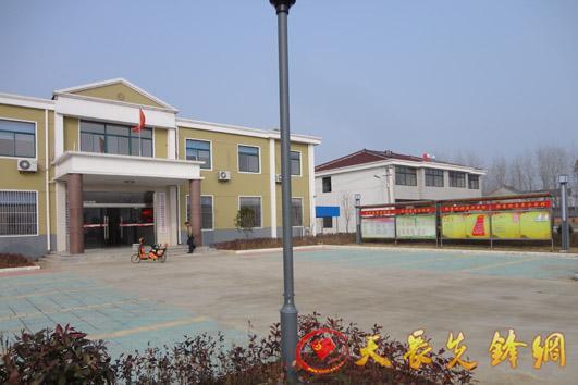 天长市汊涧镇 四措 扎实做好村级组织活动场所建设工作