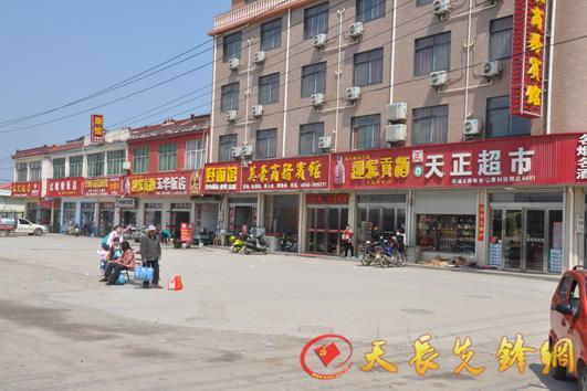 天长市汊涧镇村级集体经济发展纪实二 发展物业经济 开展服务创收
